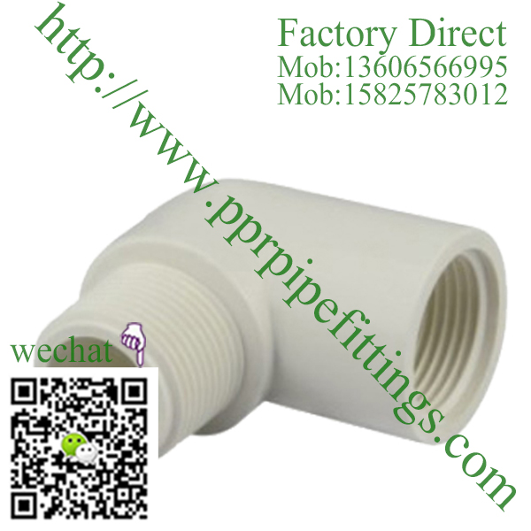 ASTM SCH 40 PVC fittings MALE FEMALE ELBOW
