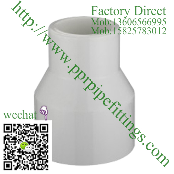 ASTM SCH 40 PVC fittings REDUCING COUPLING
