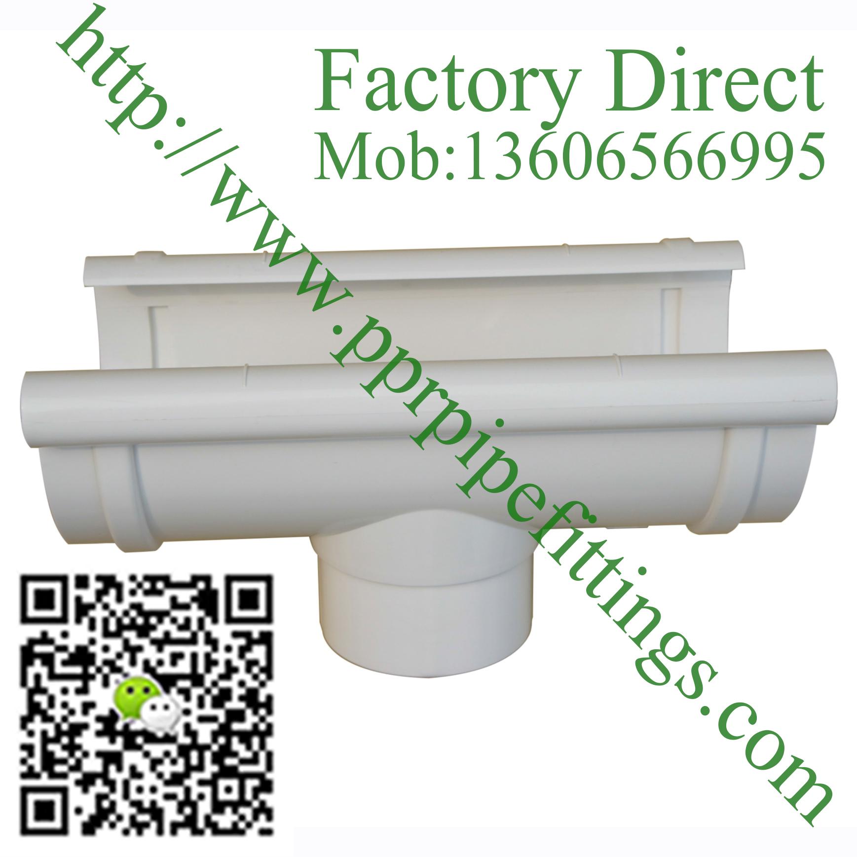 pvc rainwater gutter system gutter tee ф125×88 (C&N Aquatherm )