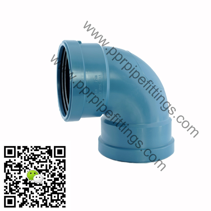PP sound proof pipe fittings 90 degree elbow