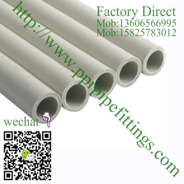 PPR-AL-PPR Aluminum plastic composite pipe