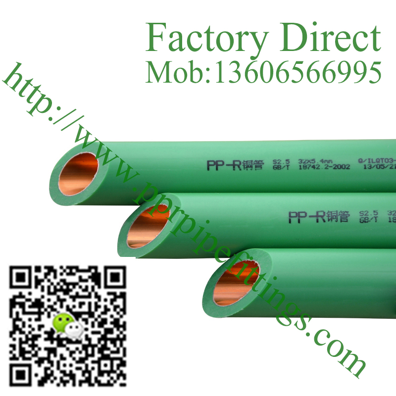 PPR Copper composite Pipe