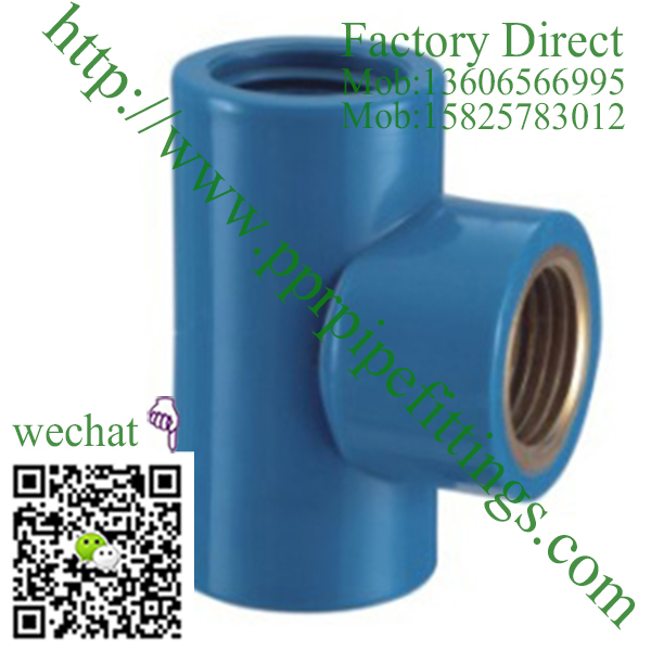 PVC BS4346 PIPE FITTINGS FEMALE TEE BRASS
