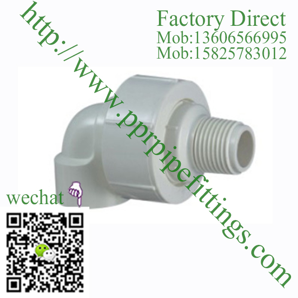 Pvc bs pipe fittings female male union elbow