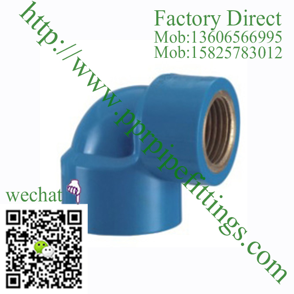 PVC BS4346 PIPE FITTINGS REDUCING MALE ADAPTER FEMALE BRASS ELBOW