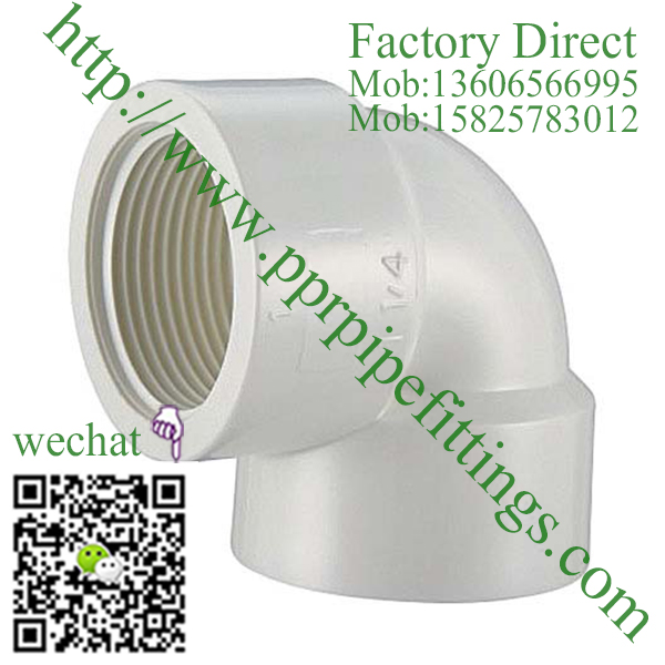 PVC BS4346 PIPE FITTINGS REDUCING MALE ADAPTER FEMALE ELBOW