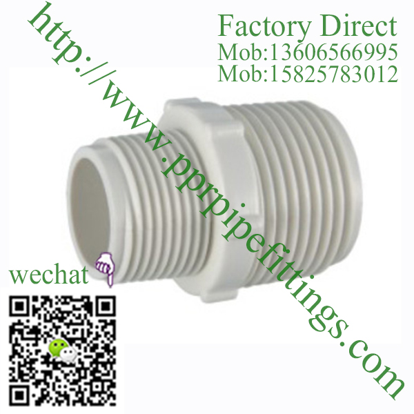 PVC BS4346 PIPE FITTINGS REDUCING MALE ADAPTER