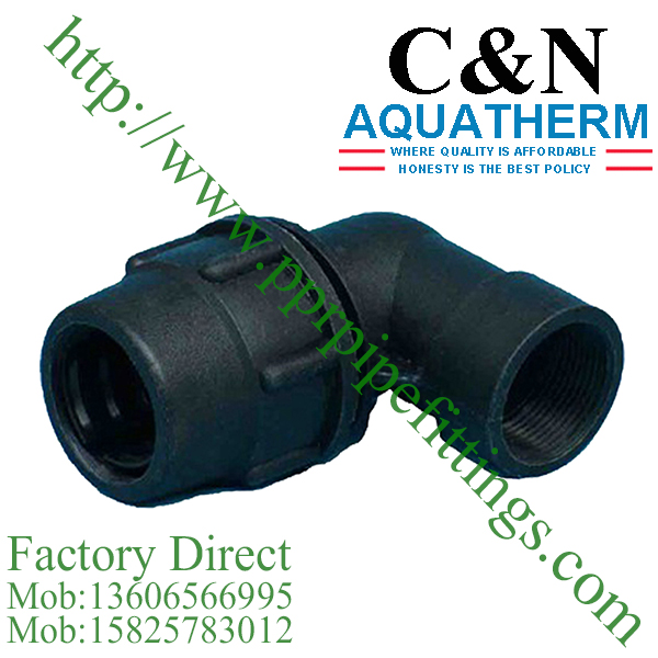 hdpe compresssion fittings female elbow
