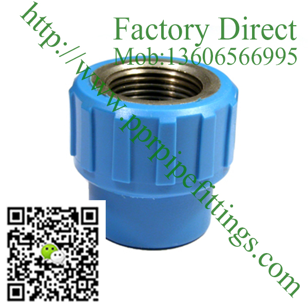 hdpe female socket blue