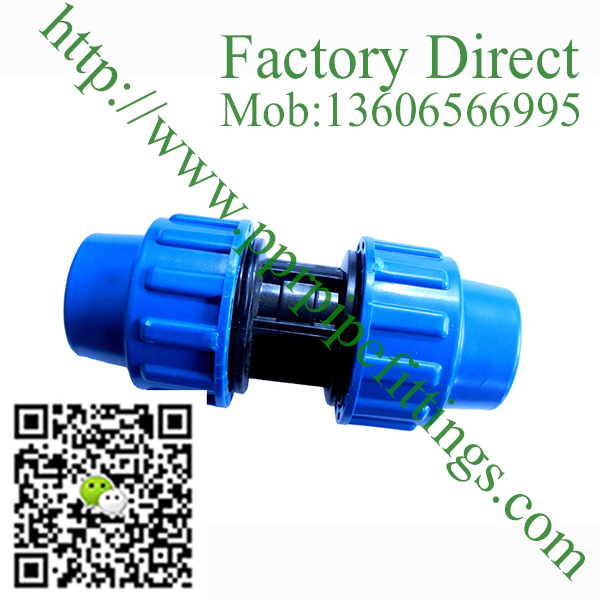 pp compression fittings coupling