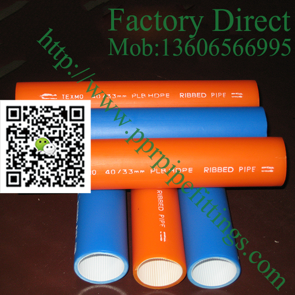 silicon coated hdpe pipe